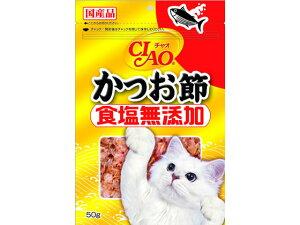 いなば/CIAOかつお節 食塩無添加 50g/CS-16