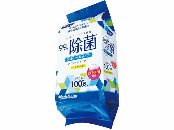 Life-do.Plus/リファイン除菌詰替用ウェットティッシュ100枚/LD-103【ココデカウ】