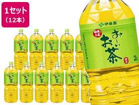 伊藤園/お〜いお茶 緑茶 2L 12本