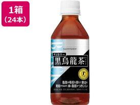 サントリー/黒烏龍茶OTTP350ml 24本
