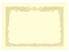 タカ印/OA賞状用紙 クリーム A3判縦書き/10-1087