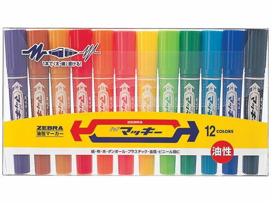 ゼブラ/ハイマッキー 12色セット/MC12C