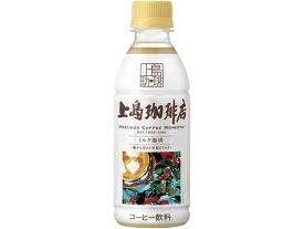 UCC/上島珈琲店 ミルク珈琲 270ml