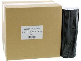 高感度FAXロール紙 B4サイズ 257mm×100m×1インチ 6本