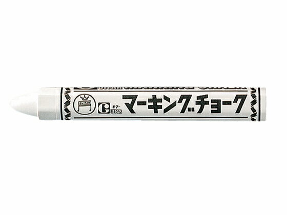 寺西/マーキングチョーク 白 10本/CMK-T30