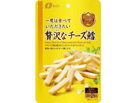 なとり/一度は食べていただきたい熟成チーズ鱈 64g