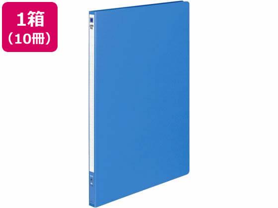 コクヨ/レバーファイル〈MZ〉 B4タテ とじ厚10mm 青 10冊
