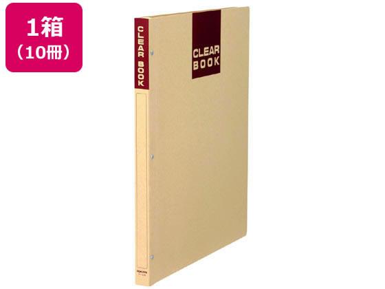 コクヨ/クリヤーブック クラフトタイプ B4 20ポケット 10冊/ラ-374