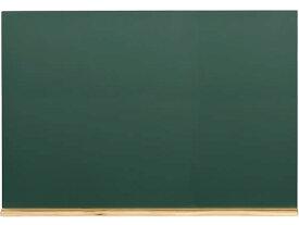 馬印/木製黒板(壁掛) 粉受けクリア塗装 600×900mm/W23G