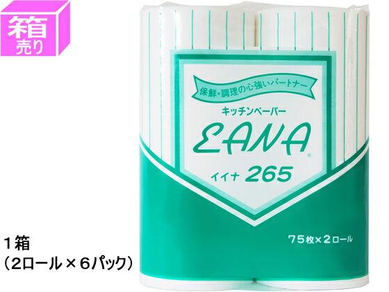 杉山/不織布キッチンペーパー イイナ265 2ロール×6パック