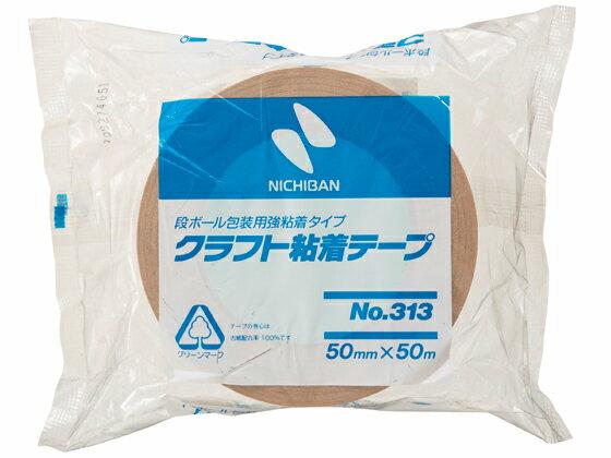 ニチバン/クラフト粘着テープ 50mm×50m 50巻/313-50