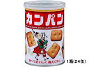 三立製菓 カンパン