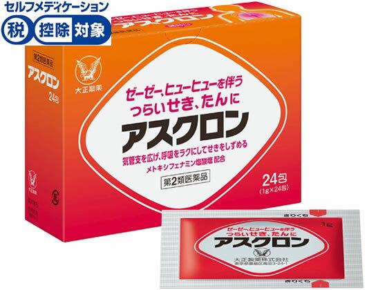 【第2類医薬品】薬)大正製薬/アスクロン 24包