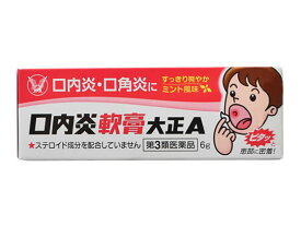 【第3類医薬品】薬)大正製薬/口内炎軟膏大正A 6g【ココデカウ】