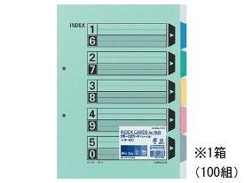 コクヨ/カラー仕切カード(ファイル用) A4タテ 5山 2穴 100組/シキ-60