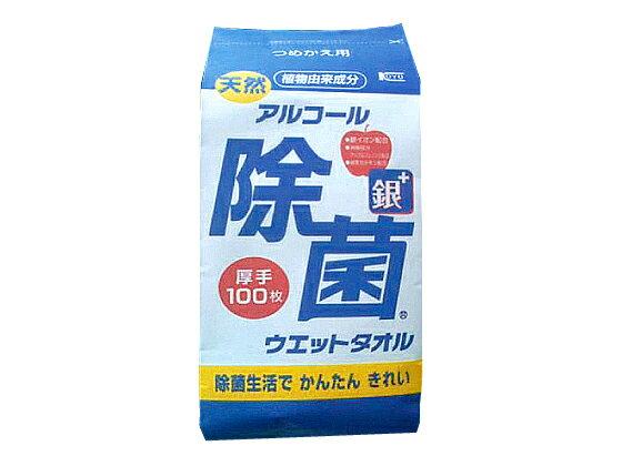 コーヨー化成/アルコール除菌ウェットタオル 詰替 100枚/00-0432