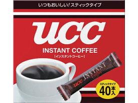 UCC/インスタントコーヒースティック 40本入
