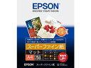 エプソン/スーパーファイン紙 A4 250枚/KA4250SFR