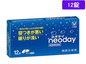 【第(2)類医薬品】薬)大正製薬/ネオディ 12錠【ココデカウ】
