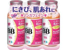 【第3類医薬品】薬)エーザイ/チョコラBBドリンクビット 50ml×3