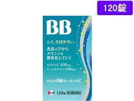 【第3類医薬品】薬)エーザイ/チョコラBBルーセントC 120錠