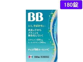 【第3類医薬品】薬)エーザイ/チョコラBBルーセントC 180錠