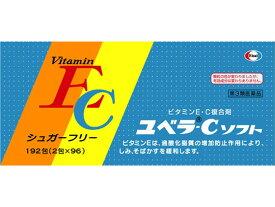 【第3類医薬品】薬)エーザイ/ユベラ-C ソフト 192包【ココデカウ】