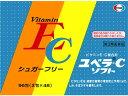 【第3類医薬品】薬)エーザイ/ユベラ-C ソフト 96包【ココデカウ】