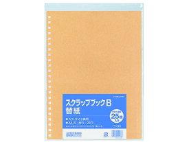 コクヨ/スクラップブックB替紙 A4 23穴/ラ-90