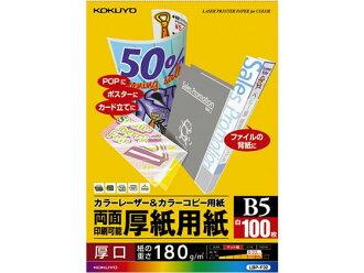 Kokuyo co , Ltd /Cara laser & color copy paper cardboard paper B5 100  /LBP-F32
