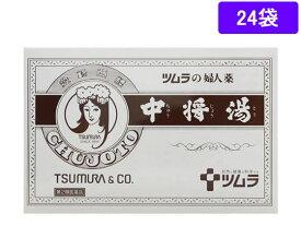 【第2類医薬品】薬)ツムラ/ツムラの婦人薬 中将湯 24袋【ココデカウ】