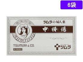 【第2類医薬品】薬)ツムラ/ツムラの婦人薬 中将湯 6袋【ココデカウ】