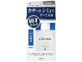 マンダム/ルシード 薬用 トータルケア化粧水 110ml