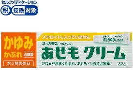 【第3類医薬品】薬)ユースキン製薬/あせもクリーム 32g【ココデカウ】