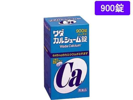 【第3類医薬品】薬)ワダカルシウム製薬/ワダカルシューム錠 900錠