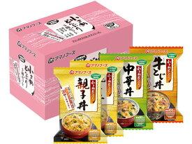 アマノフーズ/小さめどんぶり3種セット 4食