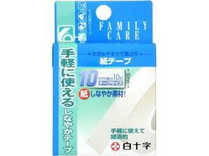 白十字/FC紙テープ 10mm×10m