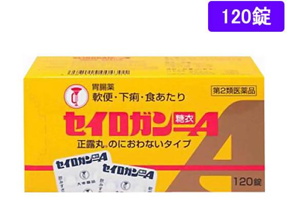 【第2類医薬品】薬)大幸薬品/セイロガン糖衣A PTP包装 120錠