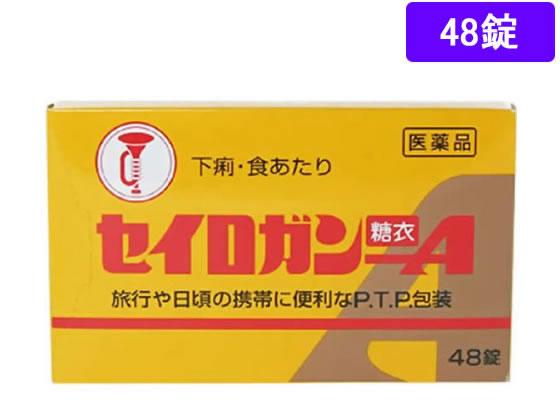 【第2類医薬品】薬)大幸薬品/セイロガン糖衣A PTP包装 48錠