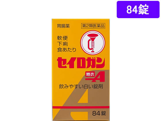【第2類医薬品】薬)大幸薬品/セイロガン糖衣A 84錠