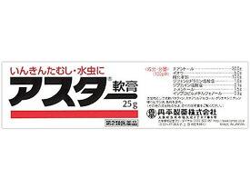 【第2類医薬品】薬)丹平製薬/アスター軟膏 25g
