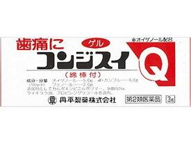 【第2類医薬品】薬)丹平製薬/コンジスイQ 3g【ココデカウ】