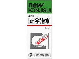 【第2類医薬品】薬)丹平製薬/新今治水 4ml【ココデカウ】