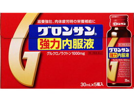 【第3類医薬品】薬)ライオン/グロンサン 強力内服液 30mlx5本