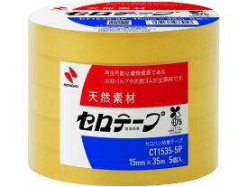 ニチバン/セロテープ 大巻 15mm×35m 5巻/CT1535-5P
