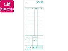 ヒサゴ/お会計票 ミシン目入 NO入/3031NE