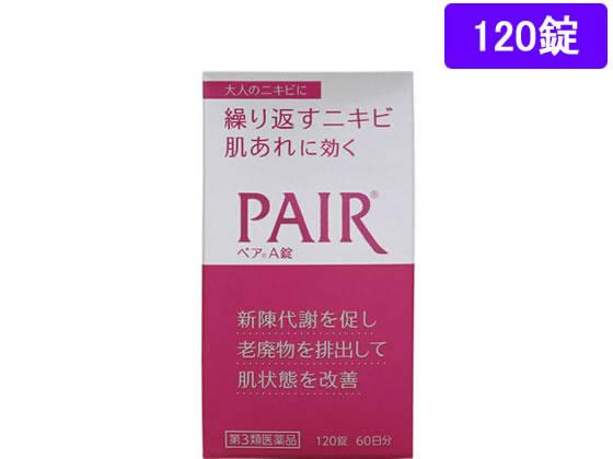 【第3類医薬品】薬)ライオン/ペアA錠 120錠
