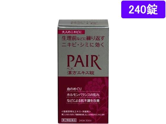 【第2類医薬品】薬)ライオン/ペア漢方エキス錠 240錠