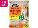 KAO/ニャンとも清潔トイレ脱臭・抗菌チップ大きめの粒2.5L 6袋