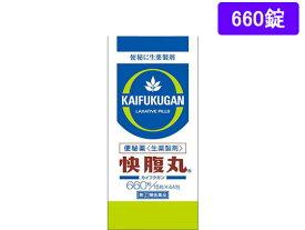 【第(2)類医薬品】薬)久光製薬/快腹丸 660錠(15錠X44包)【ココデカウ】